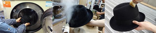 帽子マイスター metamorphosia
